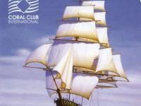 Coral Club: здоровье круглый год («Комсомолка» о Коралловом клубе)