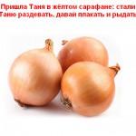 2012-02-24_184424