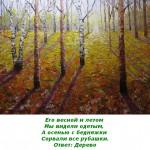 2012-02-25_163552