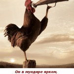 2012-02-26_221710