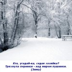 2012-03-09_110825