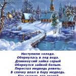 2012-03-09_111133