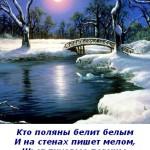 2012-03-09_111235
