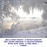 2012-03-09_111504