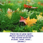 2012-03-09_112059