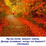 2012-03-09_112313