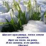 2012-03-09_112659
