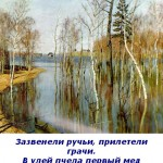 2012-03-09_113047