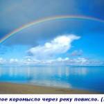 2012-03-09_114525