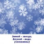 2012-03-09_120254