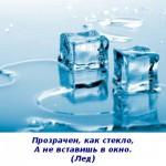 2012-03-09_120653