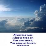 2012-03-09_120952