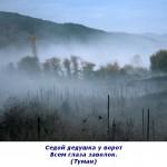 2012-03-09_121306