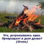 2012-03-09_122028
