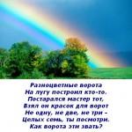 2012-03-09_122429