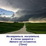 2012-03-09_122641