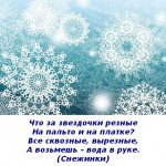 2012-03-09_123242
