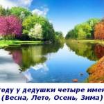 2012-03-09_123817