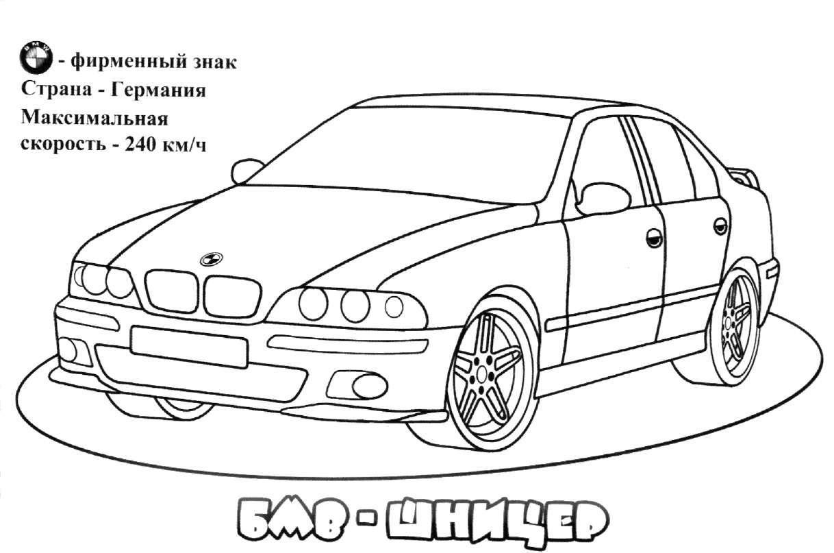 Игры раскраски авто