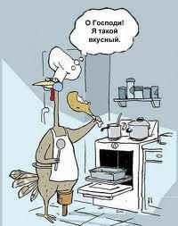 вред куриного бульона