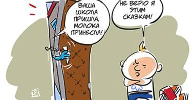 АНСКУЛИНГ