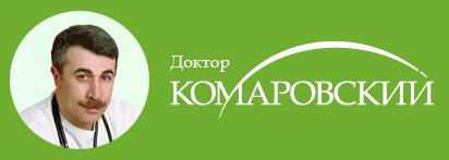 Лучшие книги доктора Комаровского