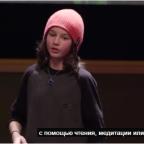 Выступление Логана ЛаПланта на TEDx: я хочу быть счастливым и здоровым! (видео и текст)